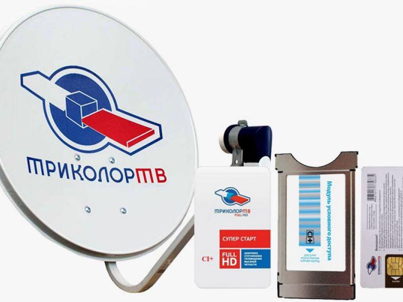 Установка Module CI+Триколор ТВ в Дорохово