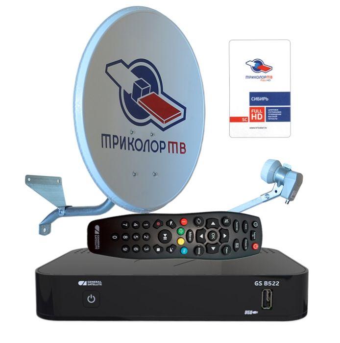 Установка Триколор ТВ в Дорохово